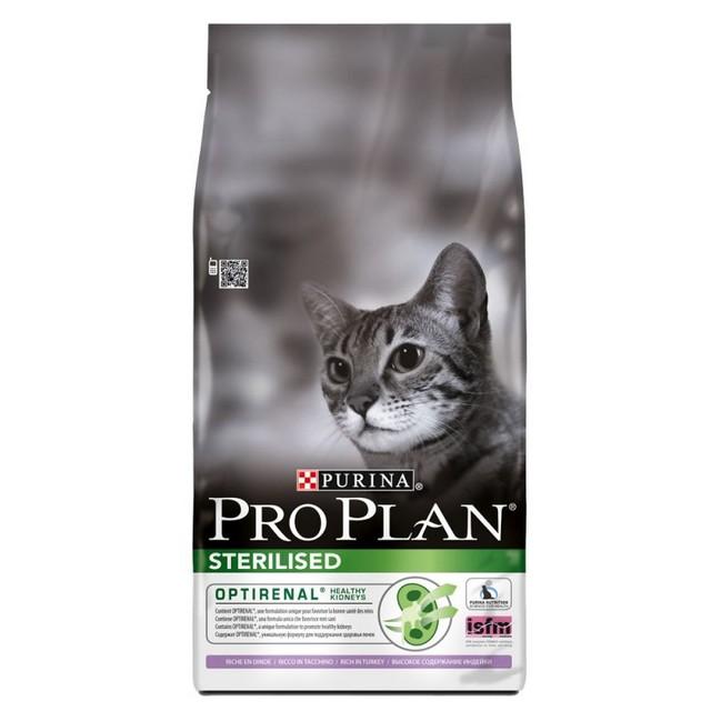 PRO PLAN CAT STERILISED TACCHINO 1